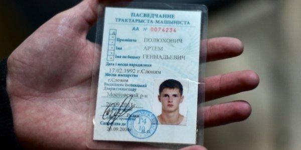 Какие бывают права тракториста в Беларуси. Категории